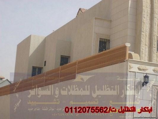 0501155201 التخصصي 226009_142476732492568_8008586_n-nsh.jpg