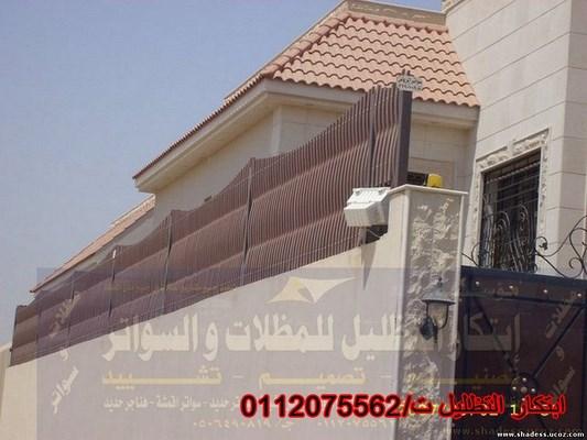 0501155201 التخصصي 227062_142476945825880_5404233_n-nsh.jpg