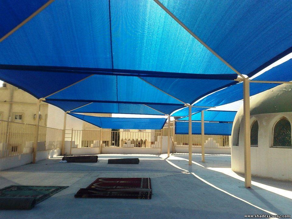 تركيب مظلات مدارس الرياض
