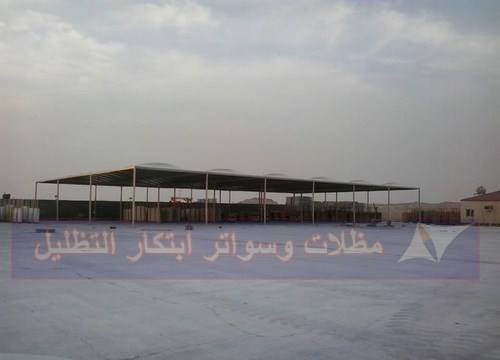 تصاميم مظلات مصانع الرياض