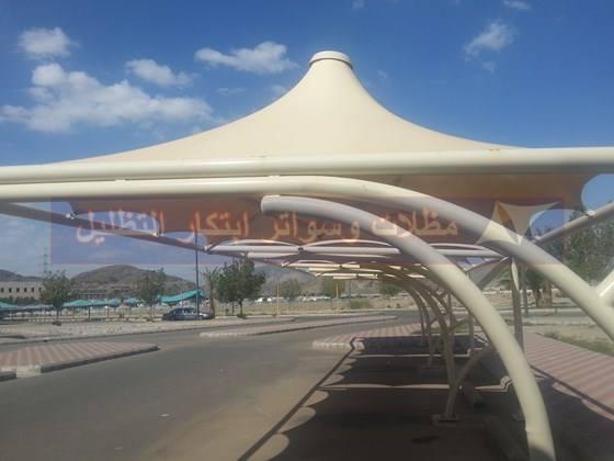 مظلات مدارس مكة