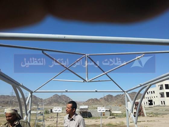 مواصفات مظلات المدارس مكة