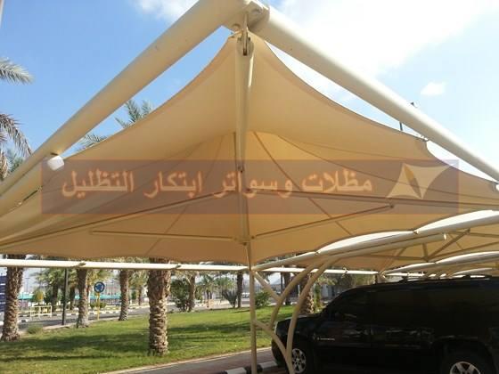 مظلات مواقف السيارات الجامعات