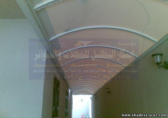 مظلات ممراتpvc
