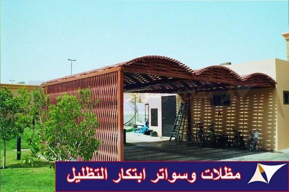 مظلات خشبية للفلل الرياض