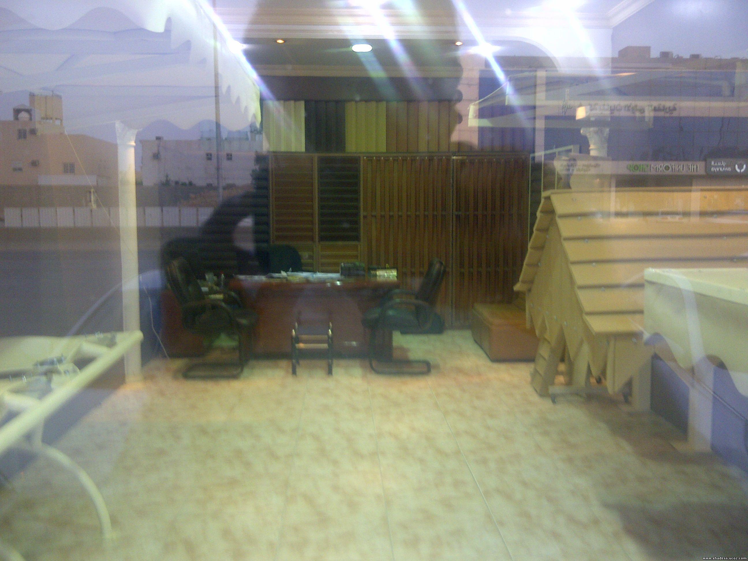 محل مظلات الرياض