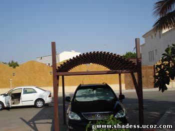 مظلات خشبية مجدول للسيارات