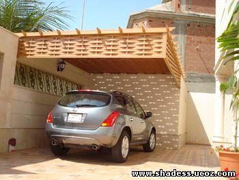 مظلات سيارات خشبية