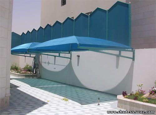 مظلات ساحات