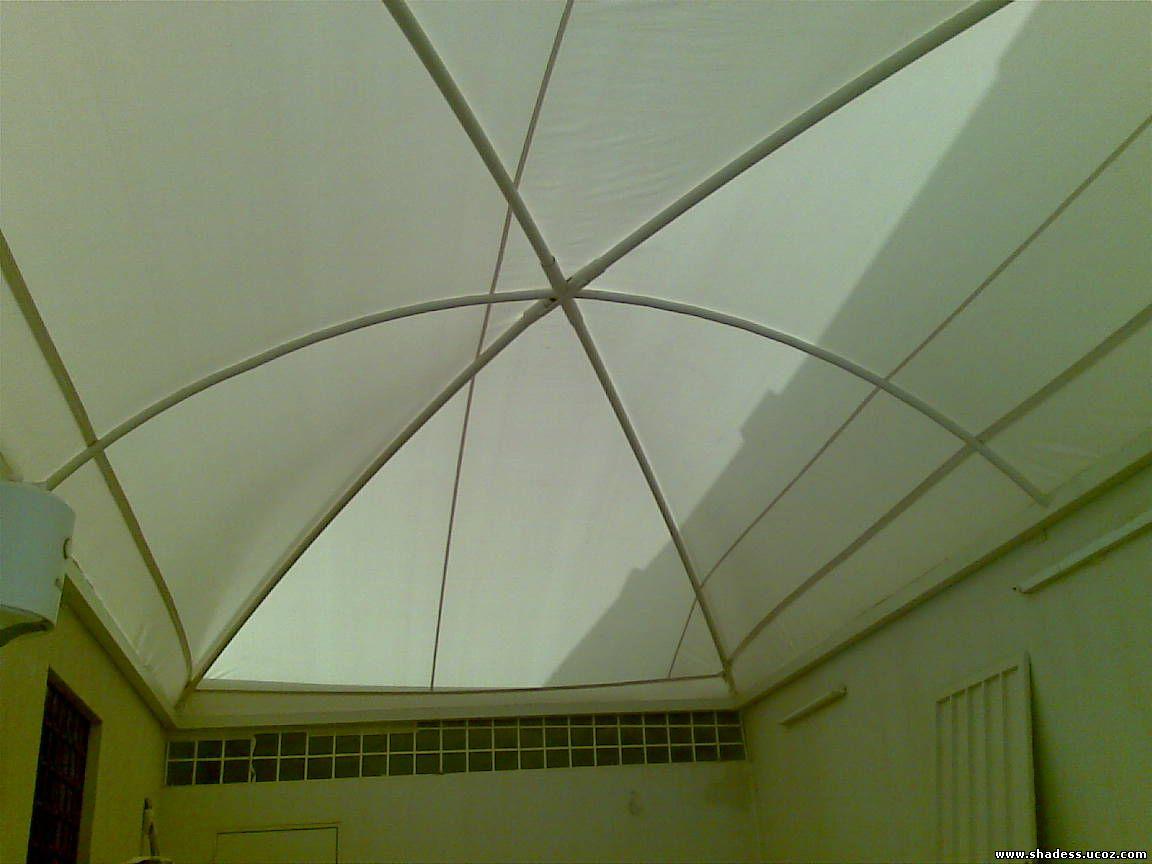 مظلات اكس