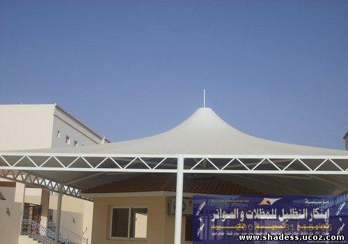 مظلات بوابات الجامعات والمدارس