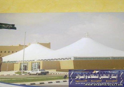 مظلات كبيرة للمدارس والكليات