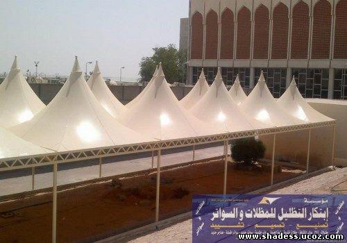 مظلات مخروطيه للمدارس والساحات